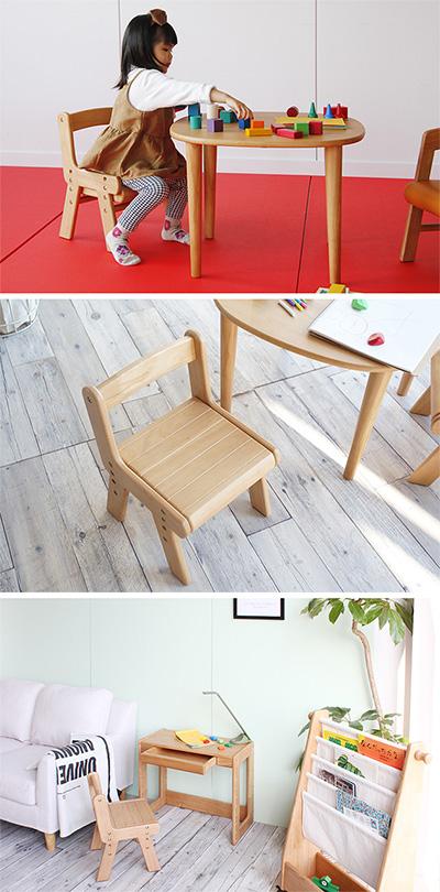 na-ni なぁに Wood Chair キッズチェア ウッド