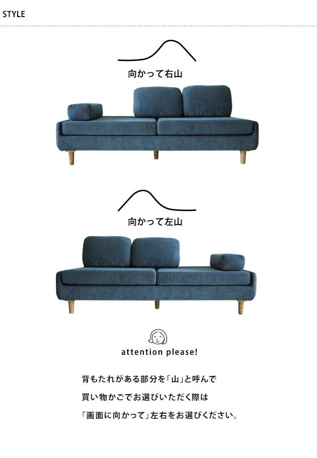 かぞくのソファ