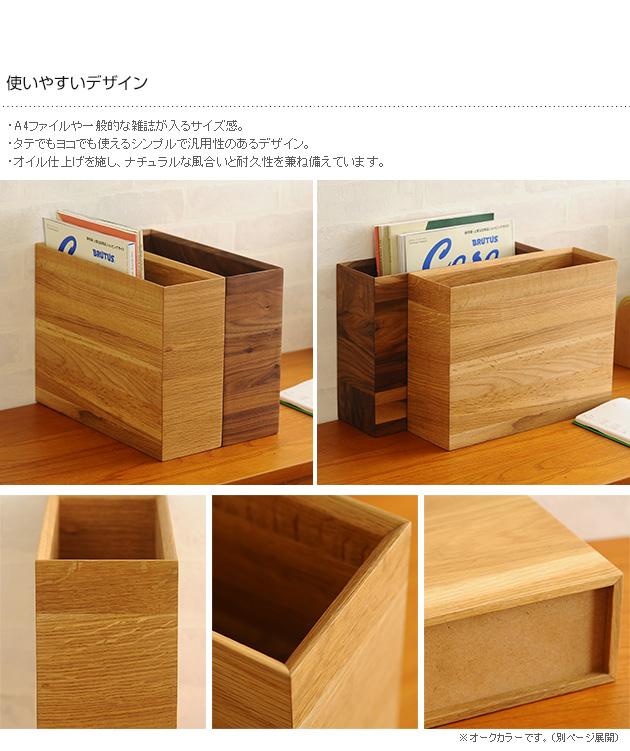 Latree ラトレ DEN(デン) アーカイブボックス 【ラッピング対応】