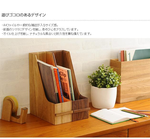 Latree ラトレ DEN(デン) ファイリングスタンド 【ラッピング対応】