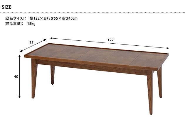 journal standard Furniture ジャーナルスタンダードファニチャー BOWERY コーヒーテーブル 122cm
