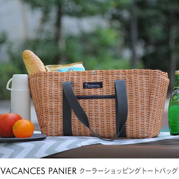 Vacances バカンス バカンス クーラーショッピングトートバッグ PANIER(パニエ) 【ラッピング対応】