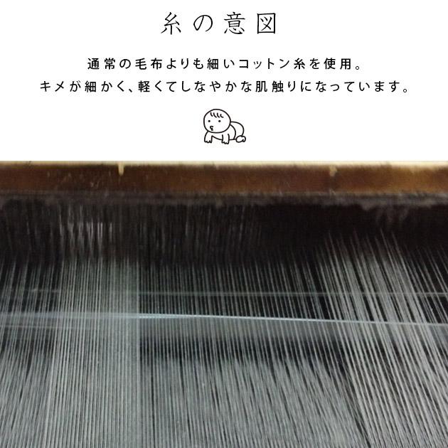 こどもと暮らしオリジナル ふんわり綿毛布ハーフケット バード 【ラッピング対応】