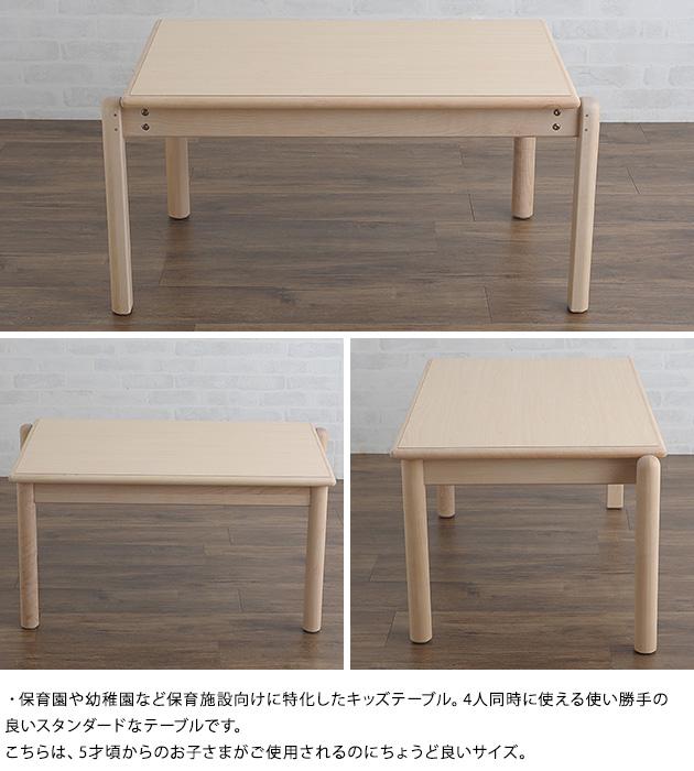 キッズテーブル 5才