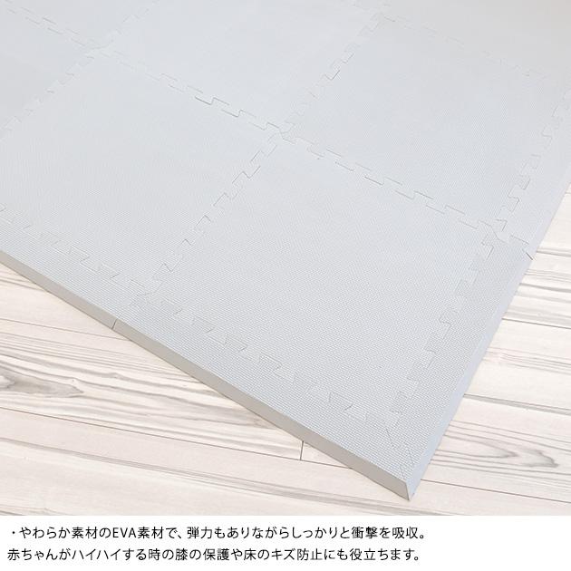 こどもと暮らし ジョイントマット 45×45cm 16枚組 ワンカラー