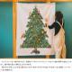 nunocoto クリスマスツリータペストリー(大) マーク・マーティン  【袋ラッピング対応