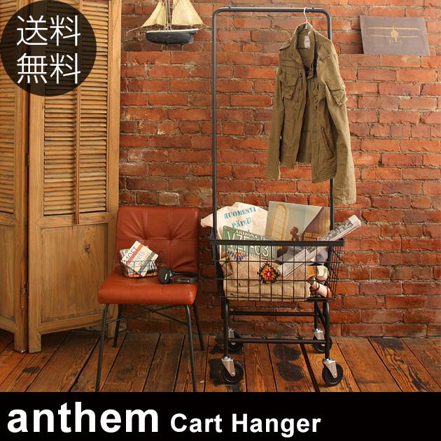 anthem アンセム カートハンガー