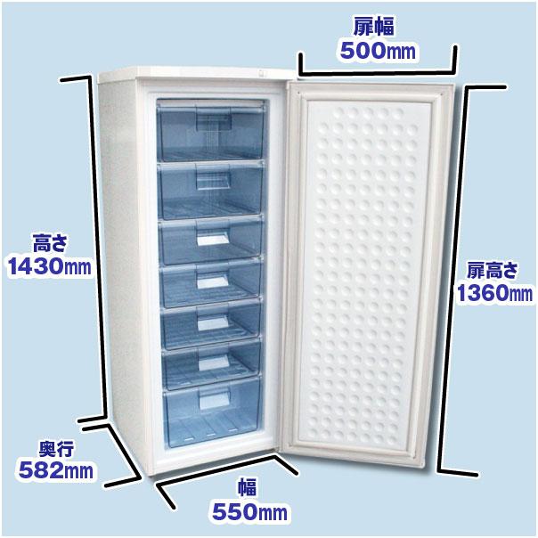 冷凍ストッカー(冷凍庫) 178L 前開き 引出し7段付 ノンフロン 急速冷凍機能付 -20℃ RRS-T178 翌日発送・送料無料・3年保証