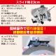 電動ミートスライサー RSL-300 翌日発送・送料無料・1年保証