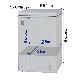 三温度帯 冷凍ストッカー(冷凍庫) 冷凍・チルド・冷蔵調整機能付 -20〜+8℃ 100L ノンフロン 急速冷凍機能付 RRS-100NF 翌日発送 送料無料 3年保証
