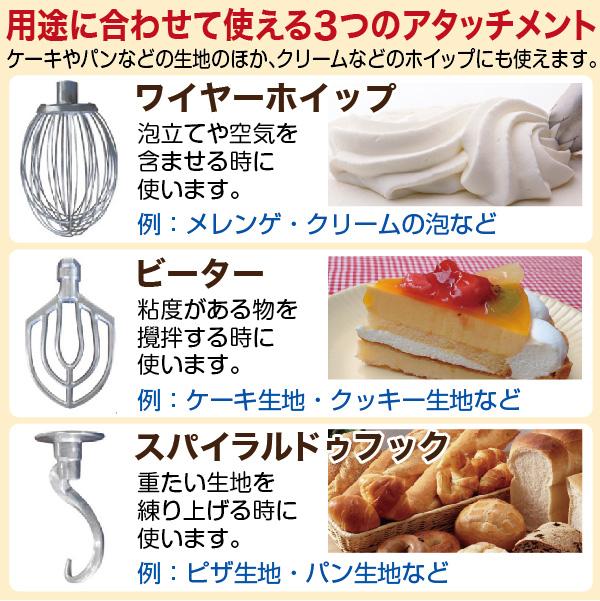 ミキサー 40クォート(50Hz専用) RM-B40HAT/50 翌日発送 1年保証