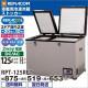 車載用 冷凍冷蔵ストッカー 業務用 125L 車用 冷凍冷蔵庫 RPT-125RFD  レマコム 送料無料・1年保証