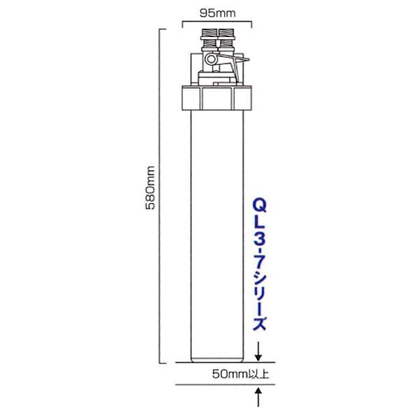 エバーピュア 軟水器 スチーマー・スチームコンベクション・温蔵庫用 QL3-7SO 送料無料