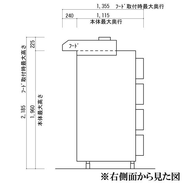 電気式デッキオーブン 幅1315mm 4段仕様(縦2枚差×4段) RDO-4EC 1年保証