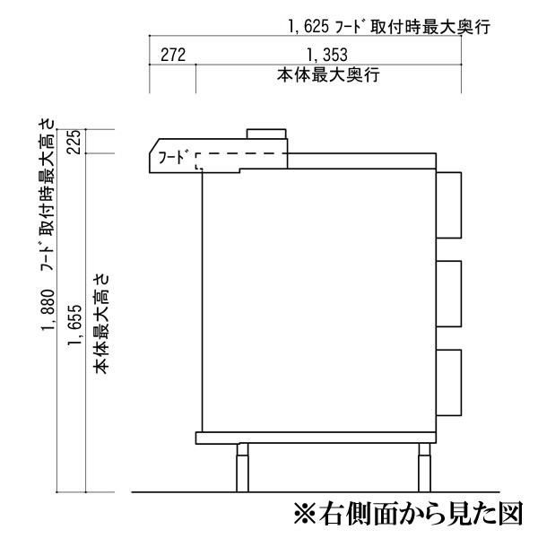 電気式デッキオーブン 幅1705mm 3段仕様(横4枚差×3段) RDO-3YGF 1年保証