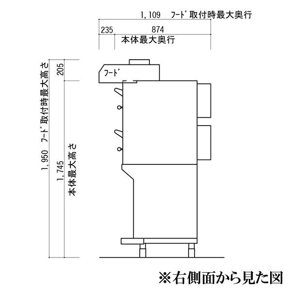電気式デッキオーブン(横1枚差×2段)+ホイロ(横1枚差×6段) RCOS-2YGPS【1年保証】