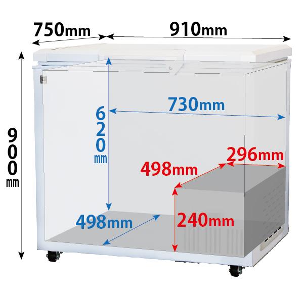 【3年保証】冷凍ストッカー(冷凍庫) 200L 超低温タイプ -60℃ RSF-200MR【送料無料】