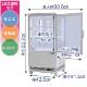 4面ガラス冷蔵ショーケース LED仕様 63L 3段(中棚2段) ノンフロン +2〜+12℃ RCS-4G63SL 送料無料・3年保証