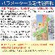 業務用 4面ガラス冷蔵ショーケース フォーシーズンシリーズ R4G-63SLW (ホワイト) 63L 卓上型タイプ 3段(中棚2段) LED仕様 カギ付 ノンフロン +2〜+12℃ レマコム 翌日発送 送料無料 1年保証