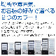 業務用 4面ガラス冷蔵ショーケース フォーシーズンシリーズ R4G-63SLW (ホワイト) 63L 卓上型タイプ 3段(中棚2段) LED仕様 カギ付 ノンフロン +2〜+12℃ レマコム 翌日発送 送料無料 1年保証 レマコム インターネット販売25周年感謝記念セール