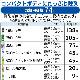 業務用 4面ガラス冷蔵ショーケース フォーシーズンシリーズ R4G-74SLW (ホワイト) 74L 卓上型タイプ 4段(中棚3段) LED仕様 カギ付 ノンフロン +2〜+12℃ レマコム 翌日発送 送料無料 1年保証 レマコム インターネット販売25周年感謝記念セール