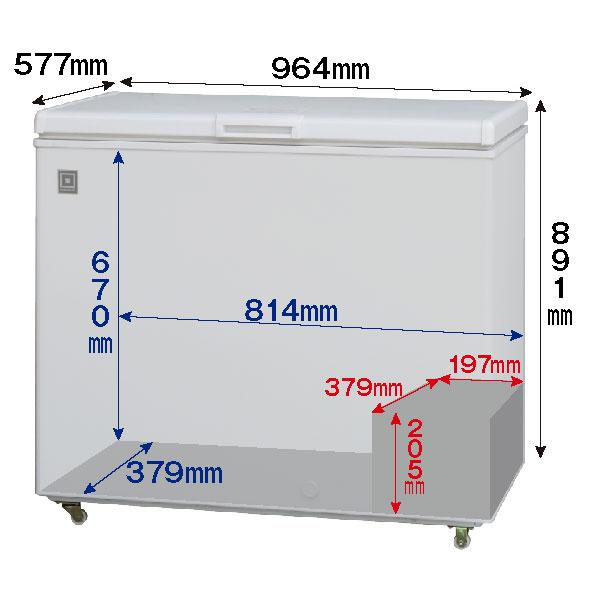 三温度帯 冷凍ストッカー(冷凍庫) 冷凍・チルド・冷蔵調整機能付 -20〜+8℃ 203L ノンフロン 急速冷凍機能付 RRS-203NF 送料無料・1年保証