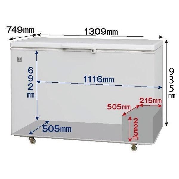 三温度帯 冷凍ストッカー(冷凍庫) 冷凍・チルド・冷蔵調整機能付 -20〜+8℃ 399L 急速冷凍機能付 RRS-399SF 翌日発送・送料無料・1年保証