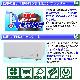 【3年保証】冷凍ストッカー ( 冷凍庫 )  375L 急速冷凍機能付 -20℃ RRS-375【送料無料】