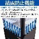 業務用 4面ガラス冷蔵ショーケース フォーシーズンシリーズ R4G-105SLB (ブラック) 105L 卓上型タイプ 5段(中棚4段) LED仕様 カギ付 ノンフロン +2〜+12℃ レマコム 翌日発送 送料無料 1年保証 レマコム インターネット販売25周年感謝記念セール
