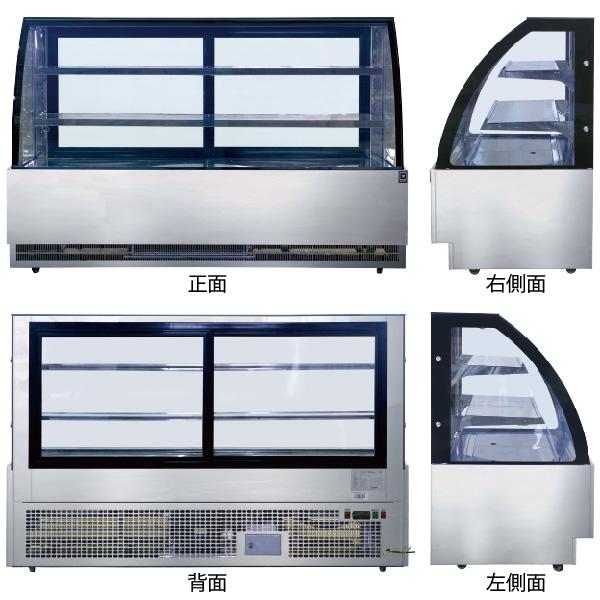 レマコム 高湿対面冷蔵ショーケース リヨン 業務用 高湿タイプ 対面冷蔵ショーケース 湿度 70%〜90%  中棚2段  ディスプレイケース 幅1800  RCS-K180S2LA  翌日発送 送料無料