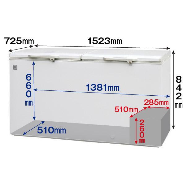 冷凍ストッカー(冷凍庫) 446L 急速冷凍機能付 RRS-446 翌日発送・送料無料・1年保証