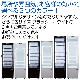 業務用 4面ガラス冷蔵ショーケース フォーシーズンシリーズ R4G-218SLW (ホワイト) 218L 大型タイプ 7段(中棚6段) LED仕様 ノンフロン +2〜+12℃ レマコム 翌日発送 送料無料 1年保証 レマコム インターネット販売25周年感謝記念セール