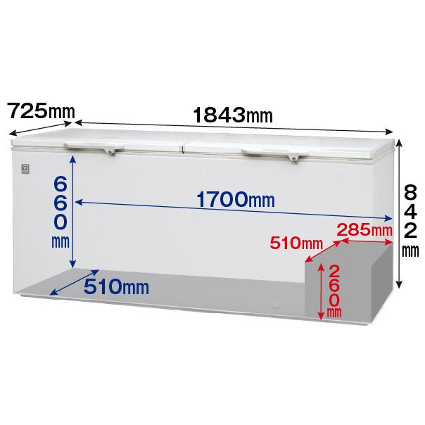 冷凍ストッカー(冷凍庫) 560L 急速冷凍機能付 RRS-560 送料無料・1年保証