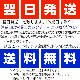 冷凍ストッカー(冷凍庫) 57L 超低温タイプ -60℃ RSF-57MR 送料無料・1年保証