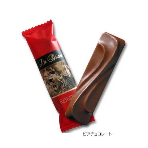 クール便■ ルーブリアンピアチョコレート(袋)