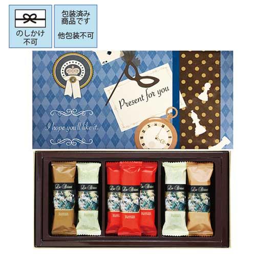クール便■ ギフト包装ヨーロッパ ルーブリアン 18個入(箱)
