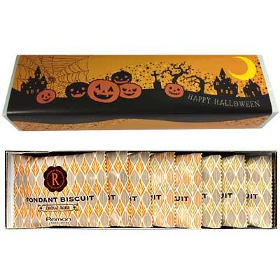 ★ハロウィン限定包装(かぼちゃ)★フォンダンビスキュイ 8枚入