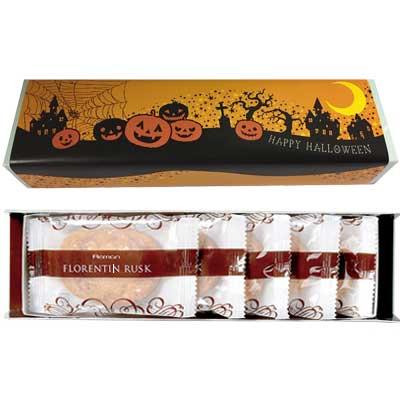 ★ハロウィン限定包装(かぼちゃ)★ フロランタンラスク  5枚入
