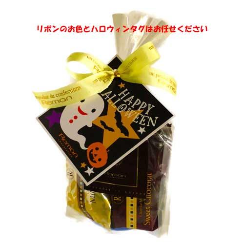 ★ハロウィン限定包装★ショコラ ミルフィーユ 4個入
