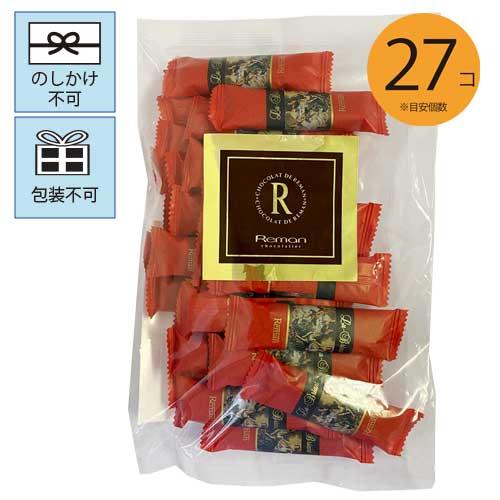 ルーブリアンピアチョコレート(袋)