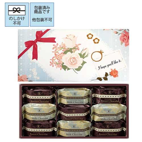 ■ギフト包装ローズ ショコラ ミルフィーユ 9個入