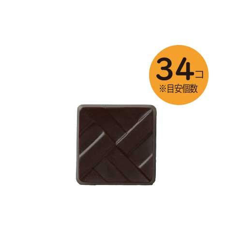 プランシュ スイートチョコレート