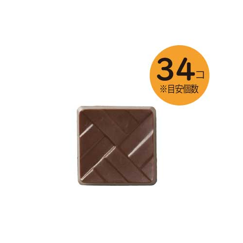 プランシュ ミルクチョコレート