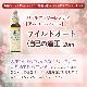 ワイルドオート(自己の適性) アルコールベース《バッチフラワーレメディ》20ml