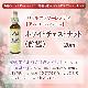ホワイトチェストナット(静謐) アルコールベース《バッチフラワーレメディ》20ml