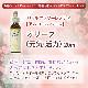 オリーブ(元気・活力) アルコールベース《バッチフラワーレメディ》20ml