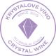 サン・ローラン(Svatovavrinecke) 《クリスタルワイン》(ロゼ)750ml