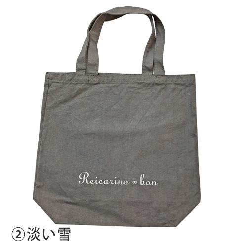 エコバックに最適 天然草木染めトートバッグ キャンパス 帆布 ショッピングバッグ 選べる8色【ネコポス可】