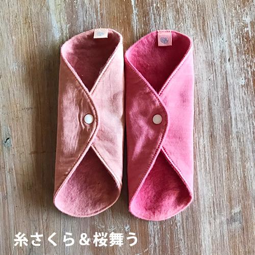 布ナプキン シルクライナー(防水無し)(シルクニット)草木染め2枚セット【ネコポス可】