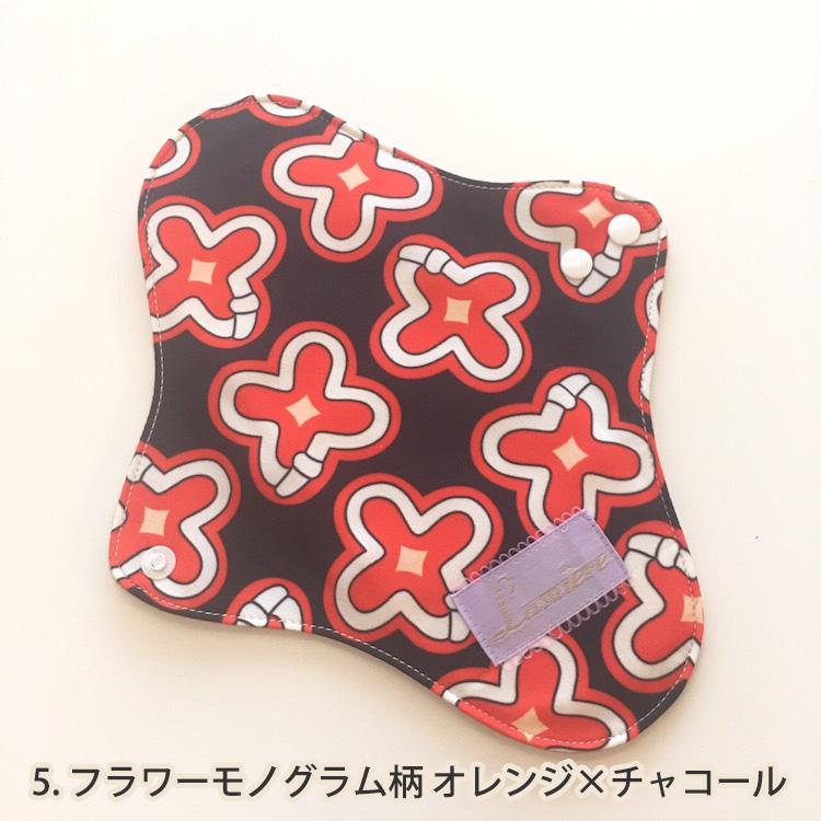 LUMIERE SELECTION 布ナプキン[軽い日~普通の日用]布ナプキンホルダーMサイズ防水あり【ネコポス可】